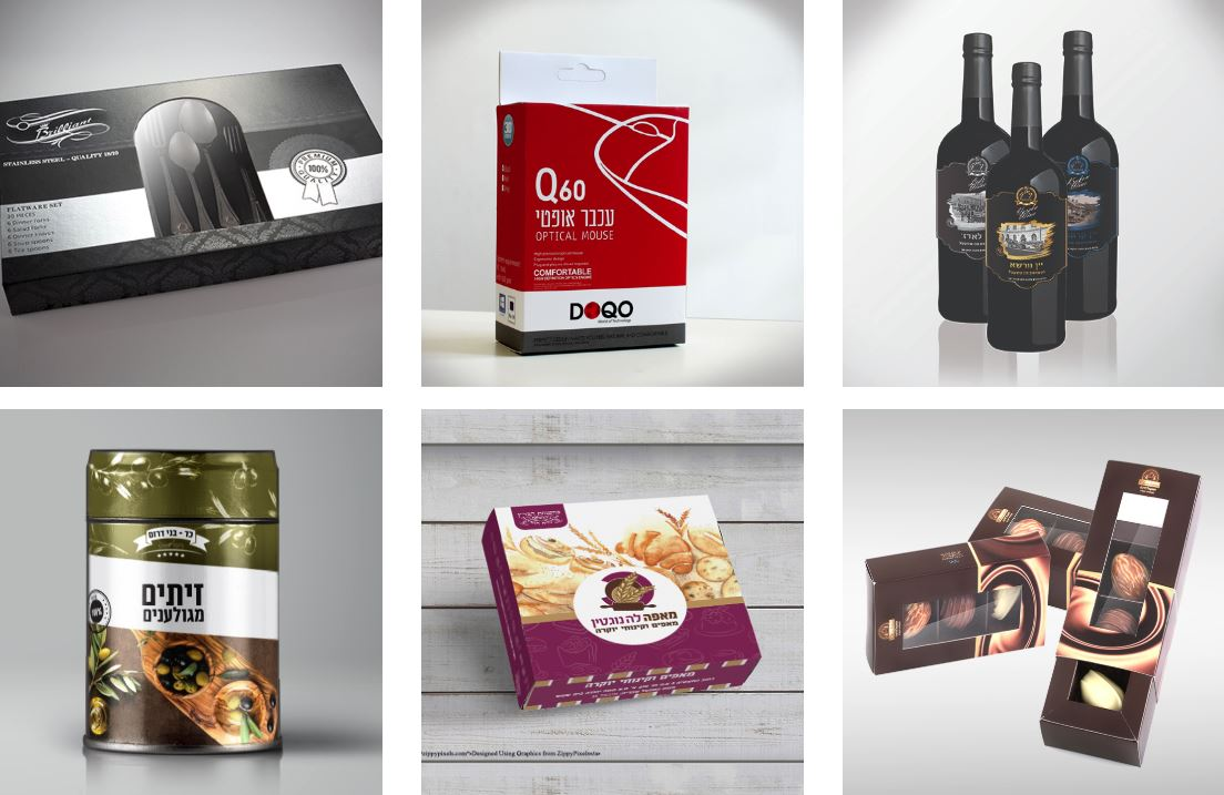 לאה גלברט, סטארט אפ, עיצוב אריזות שמזניק מכירות - דוגמה למוצרים שנמכרו טוב יותר אחרי העיצוב מחדש